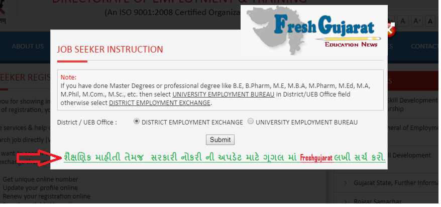 register your name in employment