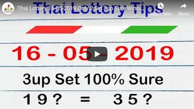 Thai lottery Only 2 Set 3up Sure Winning Trick tips 16 May 2019