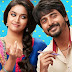Remo Premier Exclusive Shows cancelled in UK