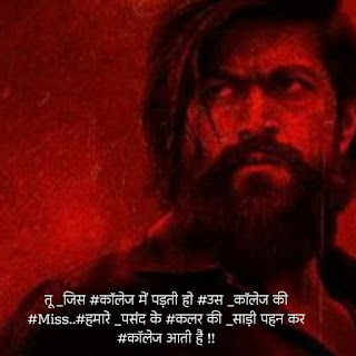 Instagram Quotes For Boys In Hindi