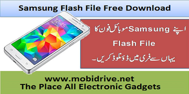All Mobile Home Of Official Flash Files-Firmware  2019  Free Download