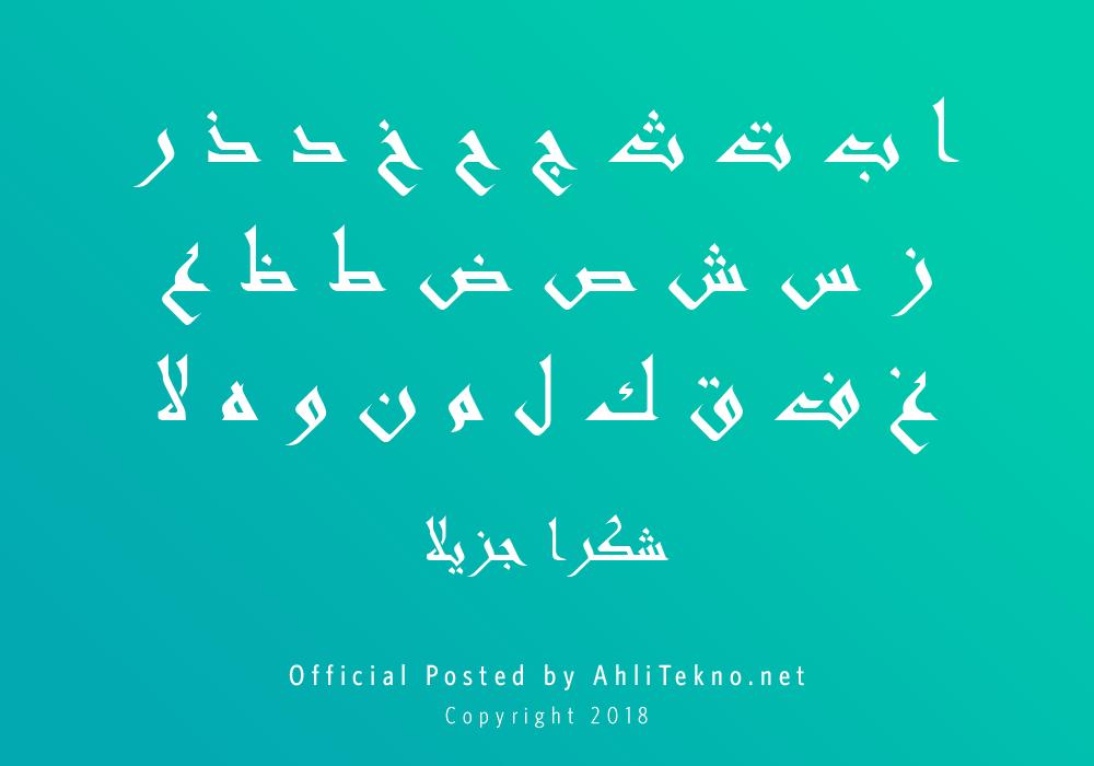 kumpulan font typography arabic keren (andalus)