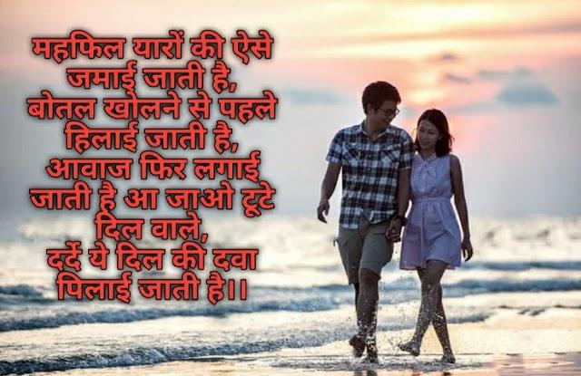 Dil Love Shayari दिल से निकला हुआ शायरी Dil Love Shayari in Hindi | Romanticshayari.co