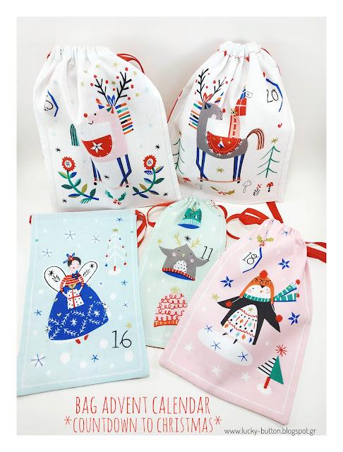 """Christmas Bag Advent Calendar""  Το ημερολόγιο της αντίστροφης μέτρησης από υφασμάτινο πουγκί Μεγάλο 8x5 cm, Μικρό 8x9 cm."