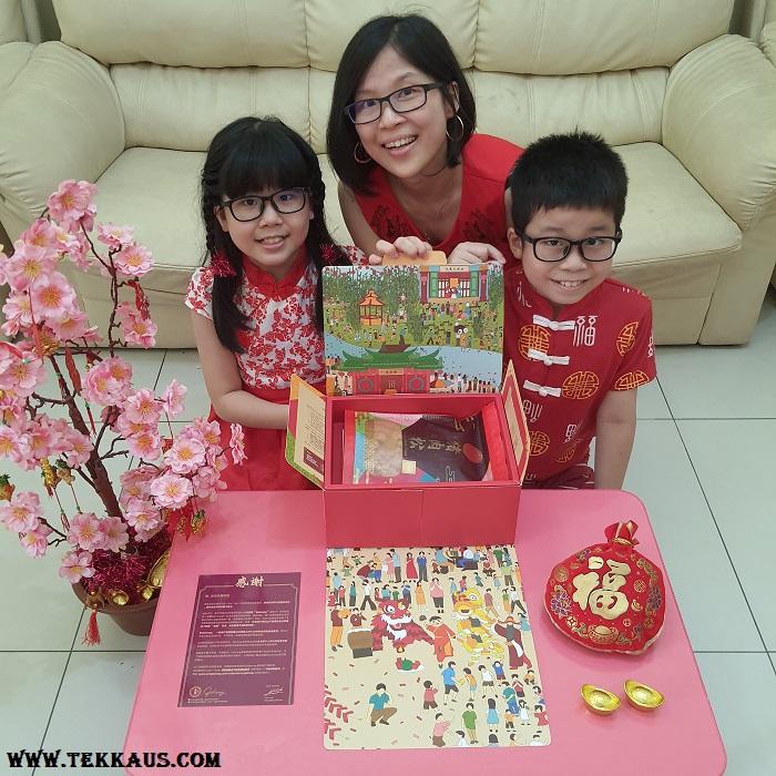 Wing Heong Bak Kwa Town Gift Box