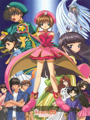 Sakura Cardcaptor Video Memorials