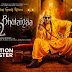 Bhool Bhulaiyaa 2 Full Movie Download for free by Anees Bazmee