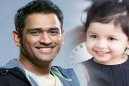 एम एस धोनी की बेटी को धमकी देने वाला युवक पकड़ा गया