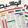 وظائف الوسيط اليوم الجمعة الاسكندرية / الدلتا 27 سبتمبر 2019 - 27/9/2019