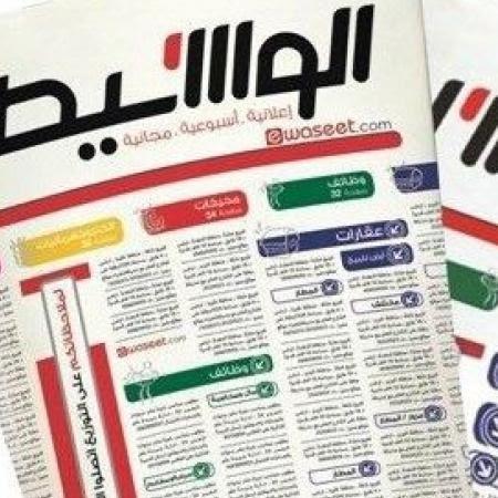 وظائف الوسيط الجمعة الاسكندرية و الدلتا 11 اكتوبر 2019 - 11/10/2019