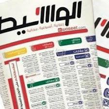 وظائف الوسيط اليوم الجمعة الاسكندرية 20 سبتمبر 2019 - 20/9/2019