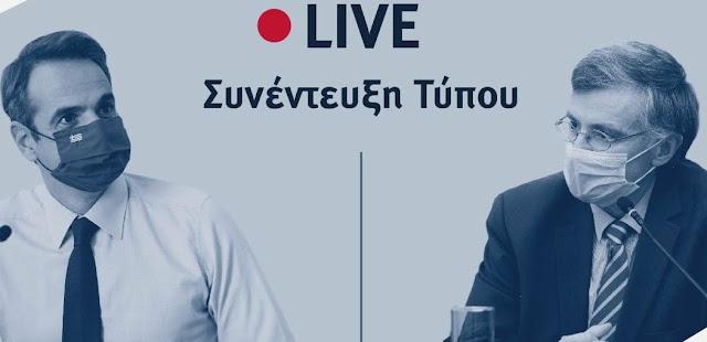 Δείτε ζωντανά τις ανακοινώσεις Μητσοτάκη - Τσιόδρα για το lockdown (βίντεο)