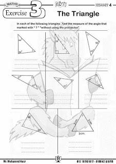مذكرة بوني الشهيرة في تدريبات الماث للصف الرابع الابتدائي الترم الاول للاستاذ محمد نصر الدين