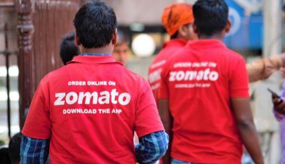 जमैटो ने की 540 कर्मचारियों की छंटनी - newsonfloor.com