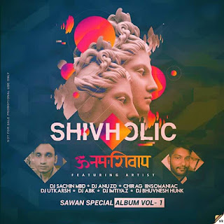 Shivholic Vol.01