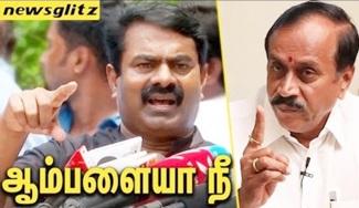 Seeman aggressive at BJP H Raja's comment over Kanimozhi | DMK