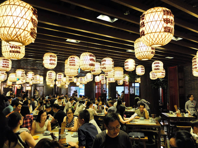 南京大牌檔 Nanjing Da Pai Dang - The Best of China's Favourite Restaurant (Plaza Singapura)