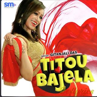 Titou Bajela Lyrics & Download Assamese Song