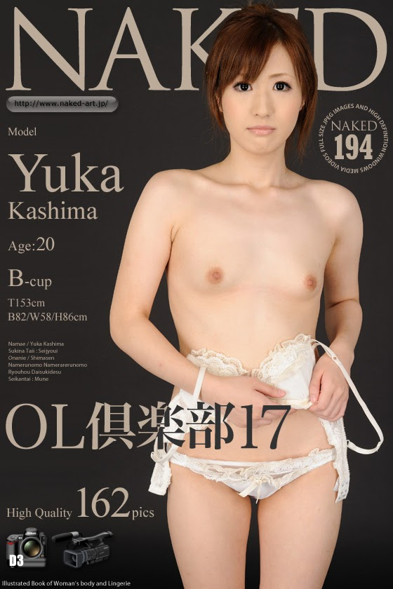NakedArt-250 Naked-Art No.00250 Aoba Igarashi 五十嵐あおば