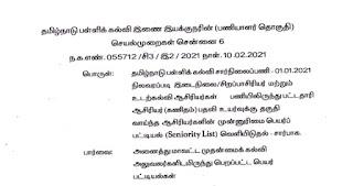 IMG_20210210_134527