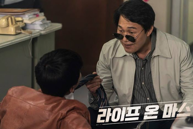 First Impressions Life on Mars KDrama Park Sung woong