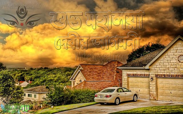 2019 Mahalaya HD wallpaper Download Free