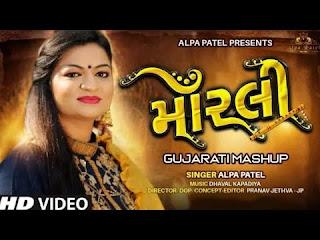 Alpa patel - Morli Gujarati Mushup Mp3 song