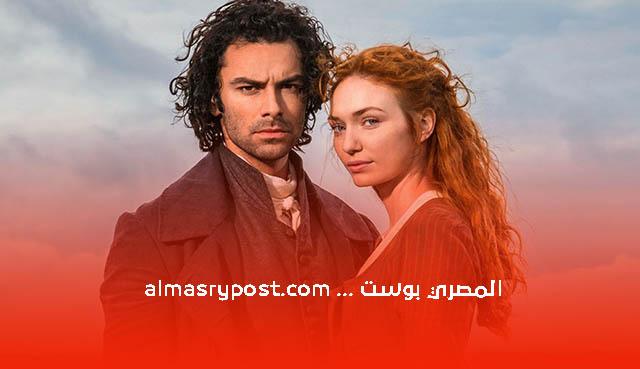 افضل مسلسلات تاريخية اجنبية
