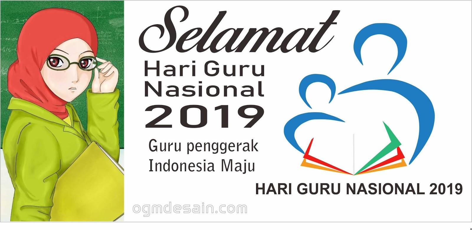 Logo Hari Guru Nasional 2019 Kemdikbud Dan Kemenag Format Vector Optimus Global Media Desain
