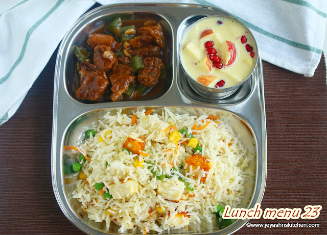 Paneer fried rice manchurian custard