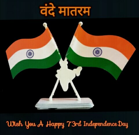 Independence Day Quotes In Hindi,independence day shayari in hindi 2018  motivational quotes in hindi on independence day  happy independence day shayari hindi  happy independence day shayari in hindi 2018  independence day quotes in hindi hot  shero shayari on independence day in hindi  independence day status messages in hindi  independence day shayari in hindi 2019