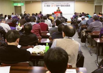 http://www.doro-chiba.org/nikkan_dc/n2016_01_06/n8076.htm