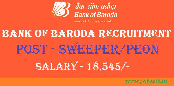 Bank o Baroda Peon recruitment, Bank jobs in Lucknow, Banking Careers