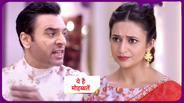 Big Dhamaka : Raman and Ishita's new trouble in Yeh Hai Mohabbatein