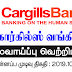 Vacancy In Cargills Bank   Post Of - Junior Executive