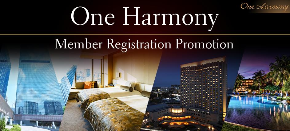 200 FREE JAL Mileage Bank Miles when you join the Okura Nikko Hotels One Harmony Program
