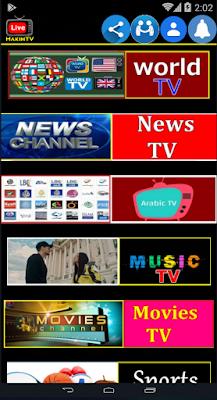 افضل تطبيق لمشاهدة القنوات للاندرويد 2020 بدون تقطيع و بجودات متعددة Hakim tv