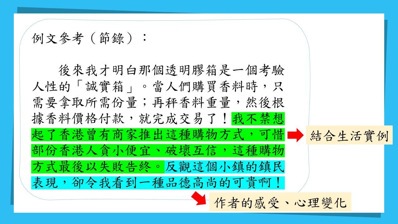 如何寫好「練筆」:感悟篇 寫作教室 尤莉姐姐的反轉學堂