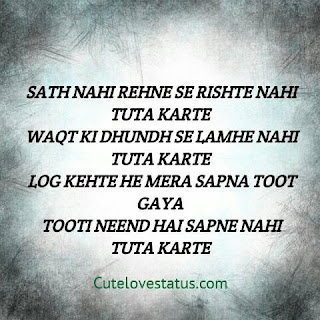 motivational shayari on life