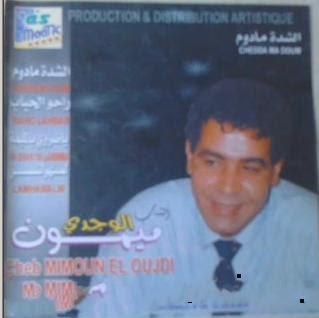 Mimoun El Oujdi-Chedda Madoum