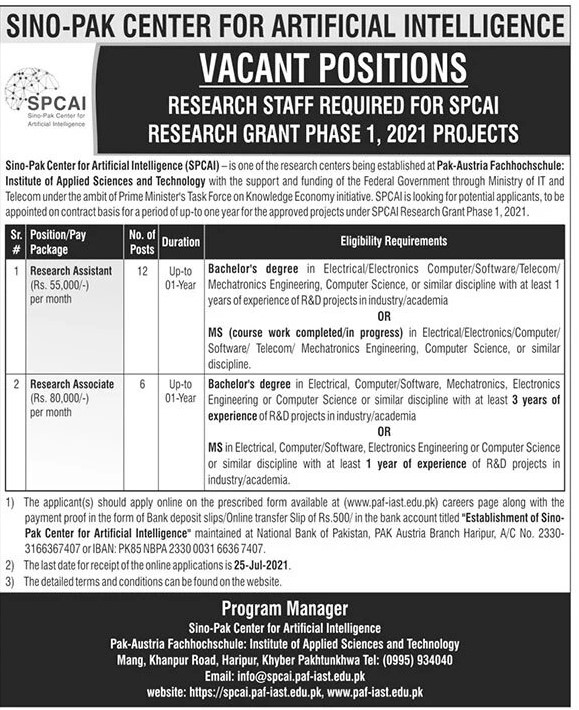 www.paf-iast.edu.pk Jobs 2021 - Sino Pak Center for Artificial Intelligence (SPCAI) Jobs 2021 in Pakistan