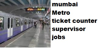 Images of Mumbai metro