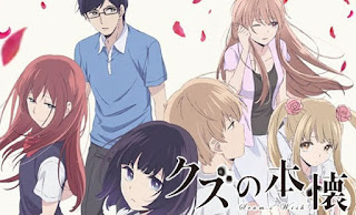 Kuzu No Honkai Episodio 08
