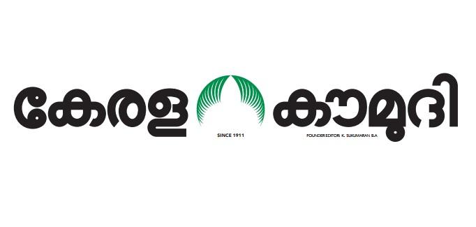 Kerala Kaumudi Epaper
