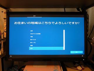 SanDisk Ultra 3D SSD SDSSDH3-250G-J25 クリーンインストール9