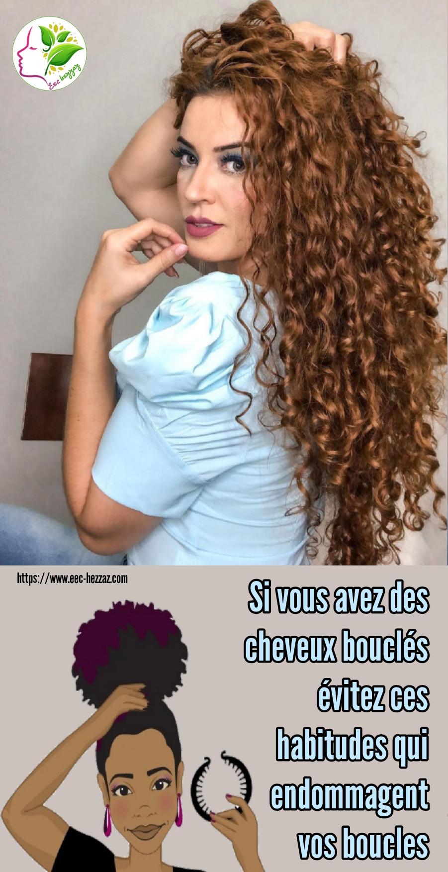 Si vous avez des cheveux bouclés évitez ces habitudes qui endommagent vos boucles