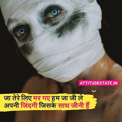 whatsapp dp images sad