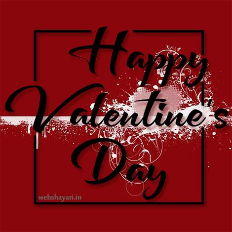 sabse achhi valentine ki photo dikhaye