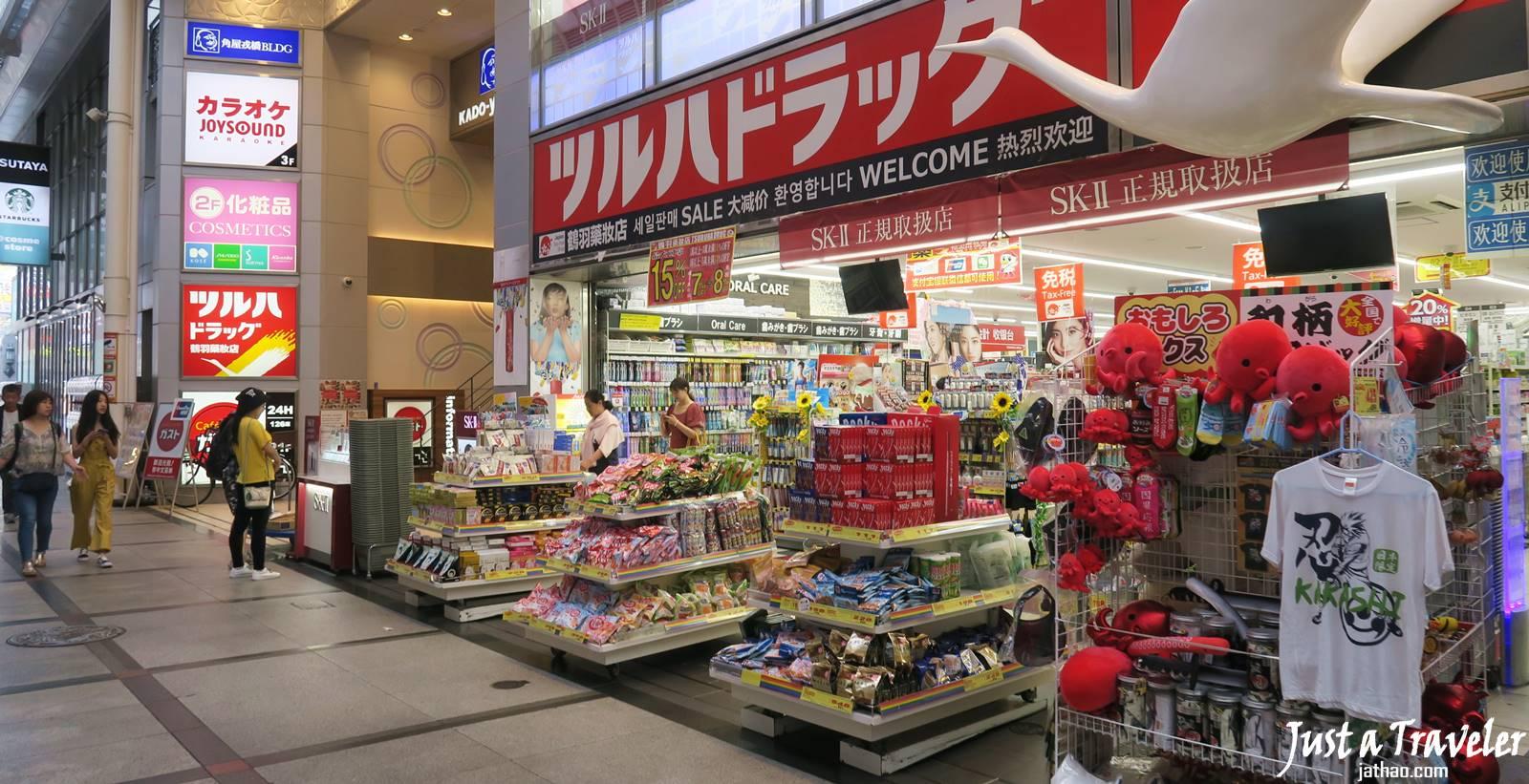 日本-日本退稅-日本免稅-懶人包-攻略-自由行-日本退稅條件-免稅商品-日本退稅方法-Japan-Tax-Refund-Exempt