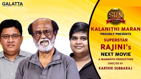 Rajini who joined the Sun Group | Karthik Subbaraj | Sun Pictures | Rajinikanth